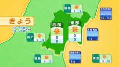 柏 天気 気象庁 予報